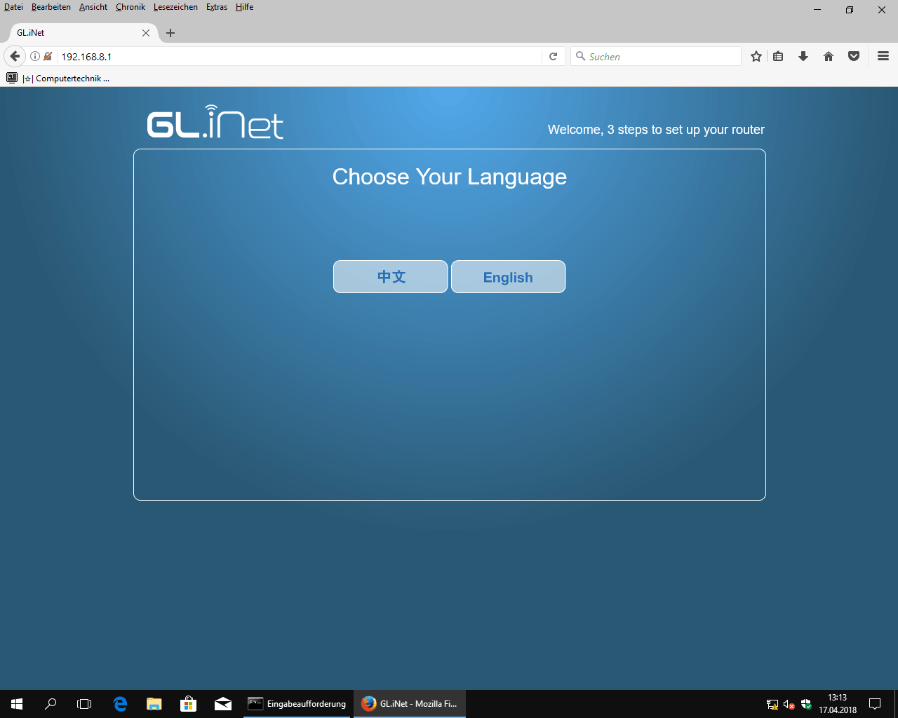 GL.iNet Router Webconfig choose language